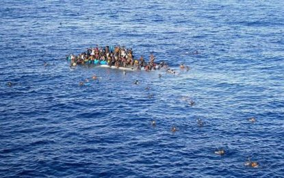 Mediterranean Graveyard: What you should know about illegal migrant voyages