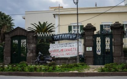 Refugees occupy Syriza party office in Lesbos