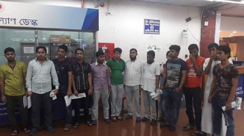 13 Rohingyas detained in KSA deported to Bangladesh