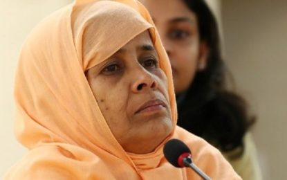 Rohingya Women Request ICC Probe Into Genocide