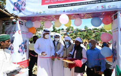 ERC inaugurates phase 2 of service projects in Rohingya refugee camps in Bangladesh